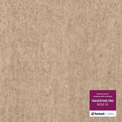 Линолеум ПВХ Tarkett TRAVERTIN Pro Beige 01 - 3,5 м/2,0 мм